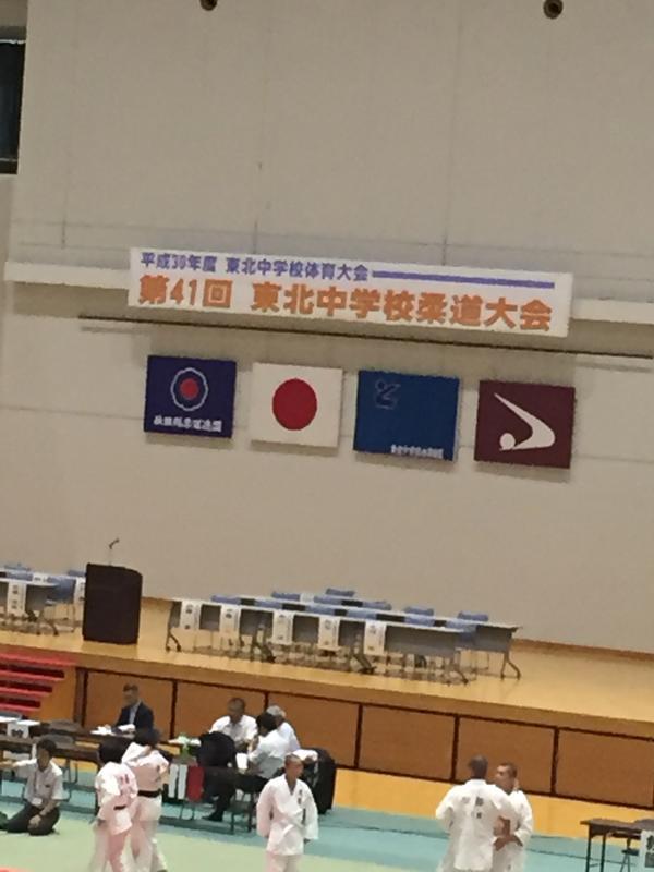 東北柔道大会の会場
