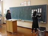 中3 国語科